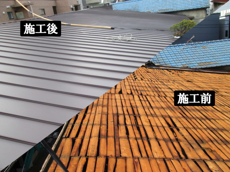 台風被害で屋根材が飛散