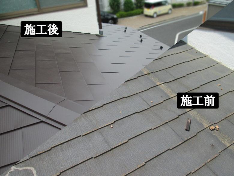 新規ルーフィング貼り→ヒランビー施工