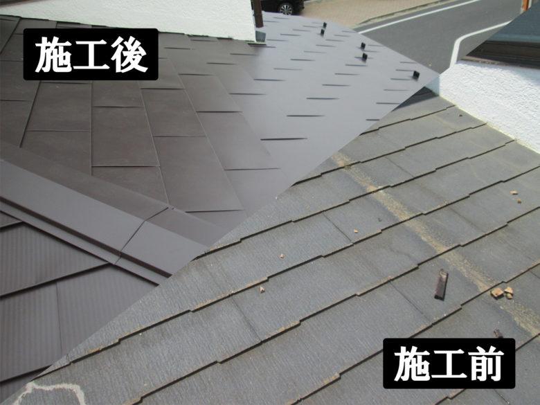 コロニアル屋根→ヒランビーでカバー工事